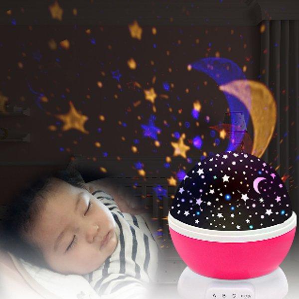 Sky Night Light 10